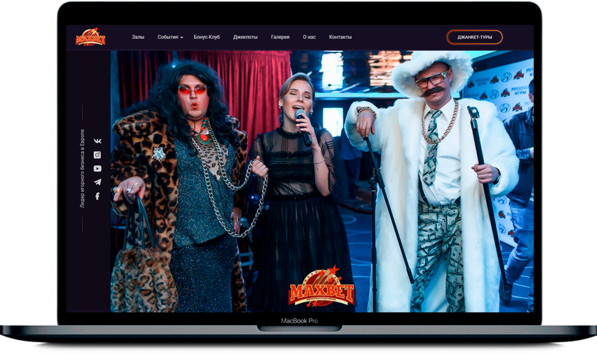 creating a corporate website for the MAXBET gambling club network